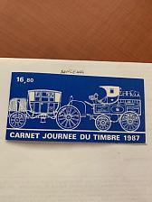 Buy France Stamp Day booklet mnh 1987