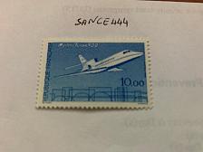 Buy France Mystere falcon plane mnh 1985