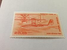 Buy France Plane Cams 53 mnh 1985