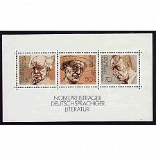 Buy German MNH Scott #1267 Catalog Value $2.40