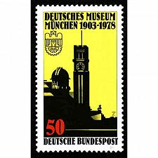 Buy German MNH Scott #1269 Catalog Value $.65