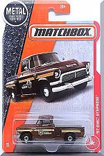 Buy Matchbox - '57 GMC Stepside: MBX Heroic Rescue #80/125 (2017) *Brown Edition*
