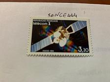 Buy France Telecom satellite mnh 1984