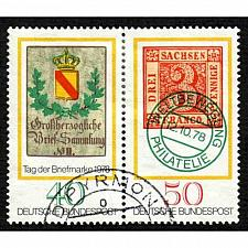 Buy German Used Scott #1282a Catalog Value $1.25