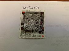 Buy France Red Cross mnh 1986