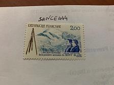 Buy France Mont Blanc climbing mnh 1986
