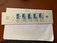 Buy France Famous persons booklet mnh 1986