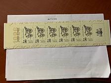 Buy France Stamp Day booklet mnh 1986