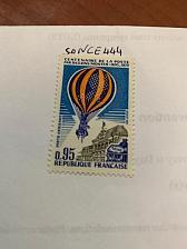 Buy France Paris Balloon Race mnh 1971