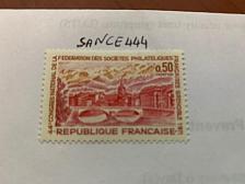 Buy France Grenoble philatelic congress mnh 1971