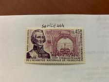 Buy France Medical Academy mnh 1971