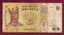Buy MOLDOVA 1 Leu 1994 Banknote No. 175144