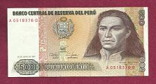 Buy PERU 500 INTIS 1987 UNC Banknote A0518376Q - JOSE GABRIEL CONDORCANQUI