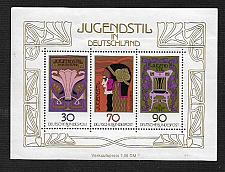 Buy German MNH Scott #1243 Catalog Value $2.50