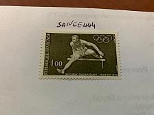 Buy France Munich Olympics mnh 1972