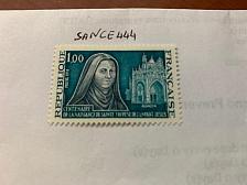 Buy France Sainte Thérèse mnh 1973