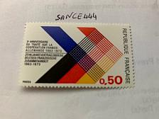 Buy France German co-operation 1973 mnh