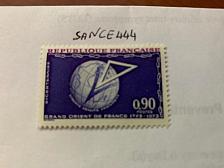 Buy France Grand-Orient de France lodge 1973 mnh
