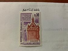 Buy France Philatelist congress Toulouse 1973 mnh