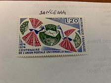 Buy France UPU Centenary 1974 mnh