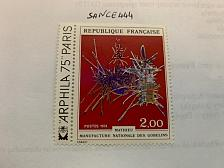 Buy France Art Painting Mathieu gobelin 1974 mnh