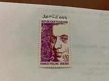 Buy France Famous F. Poulenc Musician 1974 mnh