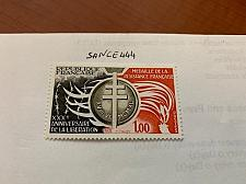 Buy France Medal of the French Resistance mnh 1974