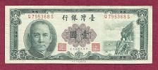 Buy CHINA TAIWAN 1 YUAN 1961 Banknote Q795368 - Sun Yat-Denat Banknote