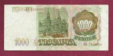 Buy RUSSIA 1000 Rubles 1993 Banknote 7219695 Series HX