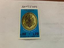 Buy France Stamp Day 1975 mnh