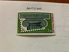 Buy France Arphila 75 Paris mnh 1975