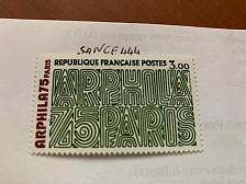 Buy France Arphila75 Paris mnh 1975