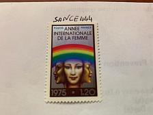 Buy France International women year mnh 1975