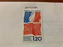 Buy France France-USSR co-operation mnh 1975