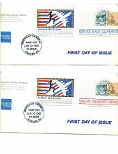 Buy - American Express - 1894 Postal Card (Excelent)