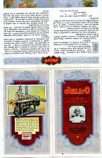 Buy - Jell-O & Others - 1930's - Fold-Out Is Wonderful - See Scans