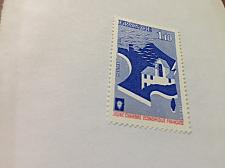 Buy France Young French enterprisers 1977 mnh