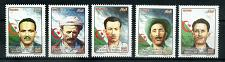 Buy Algeria 2018 Martyrs of the Revolution set of 5 MNH Stamps