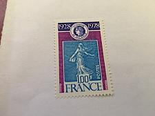 Buy France Philatelic academy mnh 1978