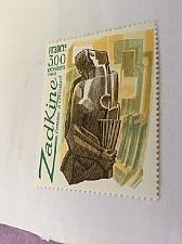 Buy France Art Zadkine sculpture 1980 mnh