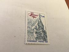Buy France Dunkerque philatelic congress 1980 mnh