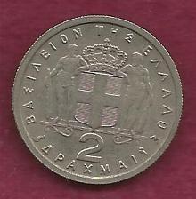 Buy GREECE 2 DRACHMAI 1959 COIN