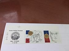 Buy France France Philexfrance 82 with tab 1981 mnh