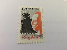 Buy France Famous Louis Jouvet Artist 1981 mnh