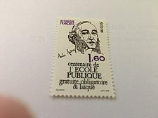Buy France Education public school 1981 mnh