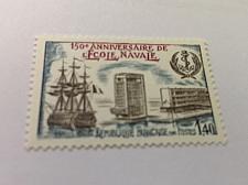 Buy France Naval school 1981 mnh