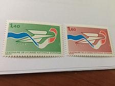 Buy France Postal saving bank 1981 mnh