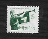 Buy German MNH Scott #463 Catalog Value $7.67