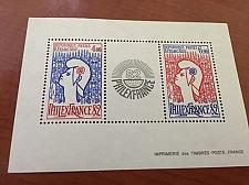 Buy France Philexfrance s/s mnh 1982