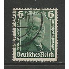 Buy German Used Scott #470 Catalog Value $1.00